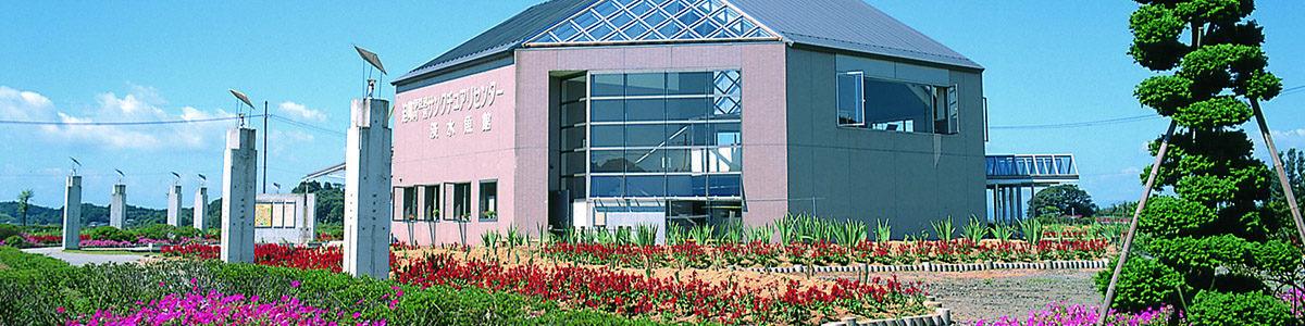 伊豆沼・内沼サンクチュアリーセンター  淡水魚館。伊豆沼・内沼に生息する魚が間近で観察でき、水鳥水生植物の観察及び展示、さらに詳しい情報を得るための自然教育の館です。