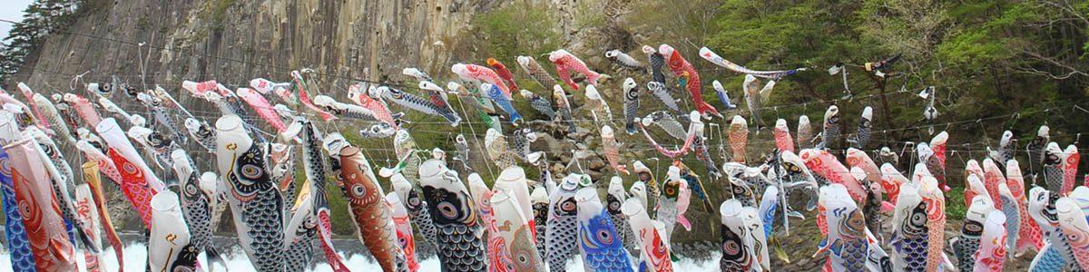 水と石との語らいの公園(材木岩公園)春には天然記念物「材木岩」に鯉のぼりが並びます